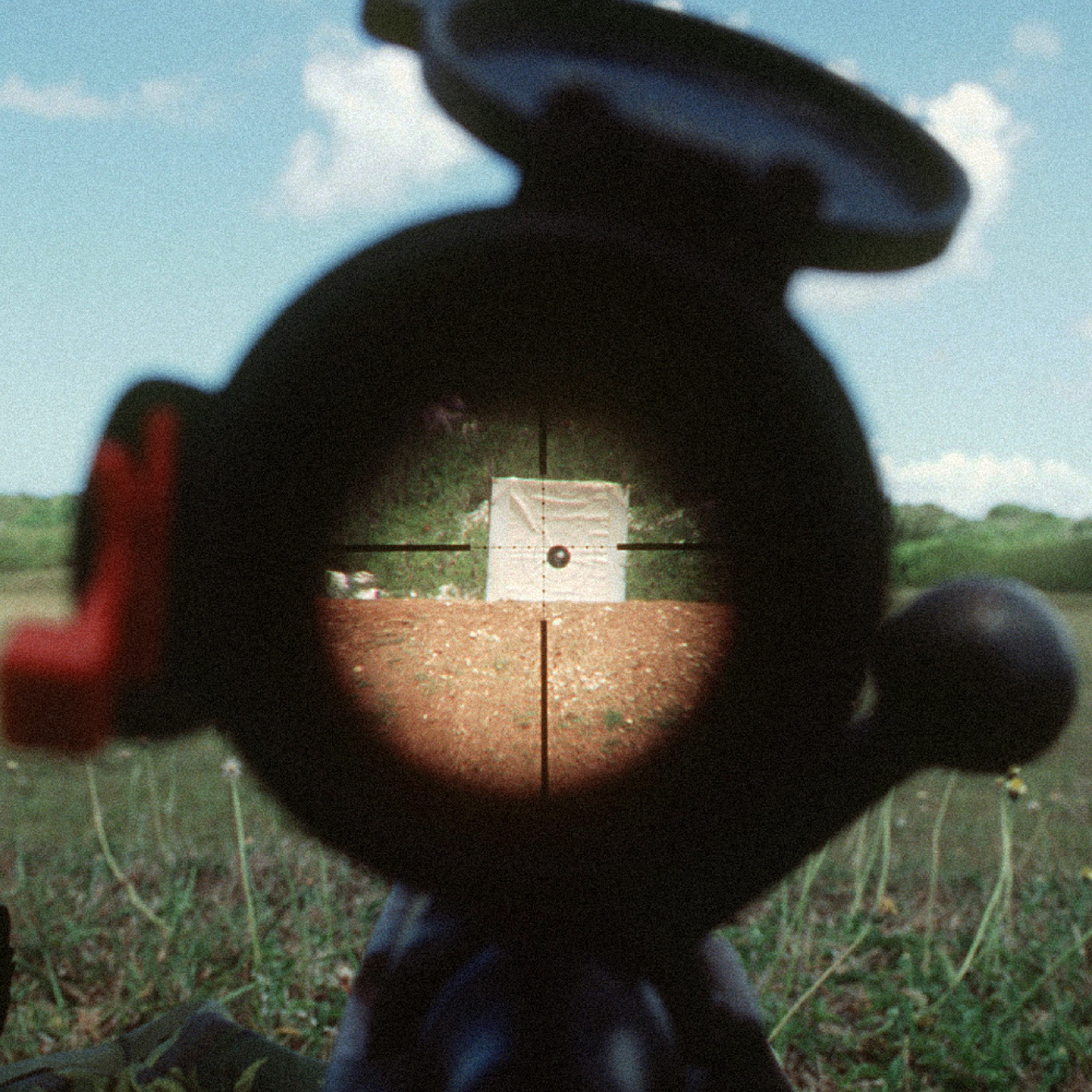 rifle-scope.png